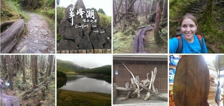 Cuifeng Lake in Taiwan