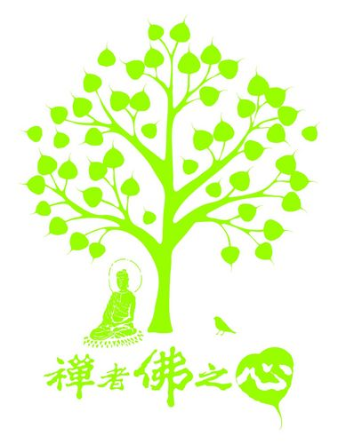 Buddha Mind Monastery