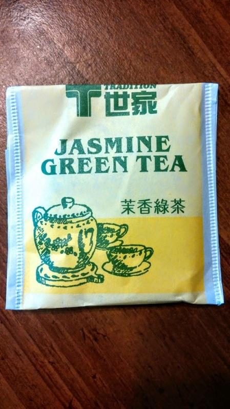 Jasmine Green Tea from Taiwan