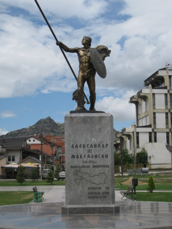 Alexander the Great  in Prilep, Macedonia
